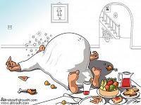 Ramadan : pour rire et sourire (message à ne parcourir que la nuit)