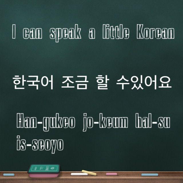 I can speak a little Korean