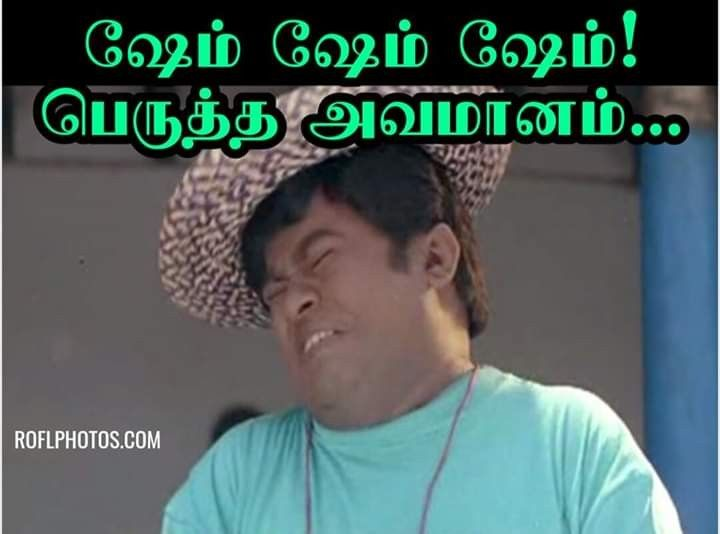 Pin By Arul Anandan On Favourites In 2021 Comedy Quotes Comedy Pictures Tamil Funny Memes
