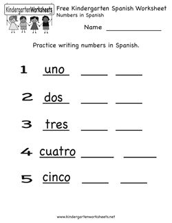 free kindergarten spanish worksheet beginners spanish class pinterest spanish worksheets. Black Bedroom Furniture Sets. Home Design Ideas