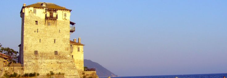 The Pyrgos Prosforeiou is a #museum housed in a restored Byzantine #tower, at #Ouranoupoli  #Halkidiki