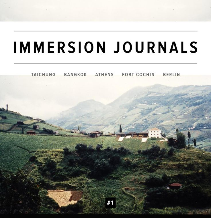 Immersion Journals Issue 1  A new digital publication where globally driven artists of all styles are encouraged to share their stories of traveling abroad. www.immersionjournals.com