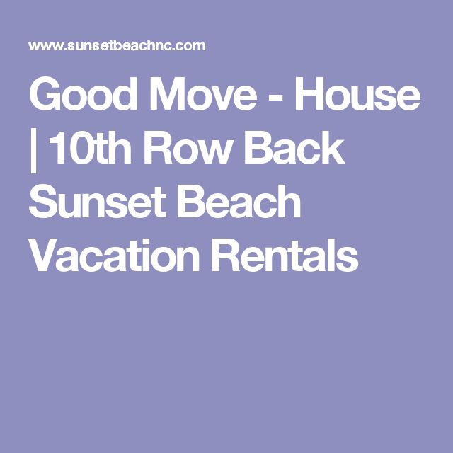 Good Move - House | 10th Row Back Sunset Beach Vacation Rentals