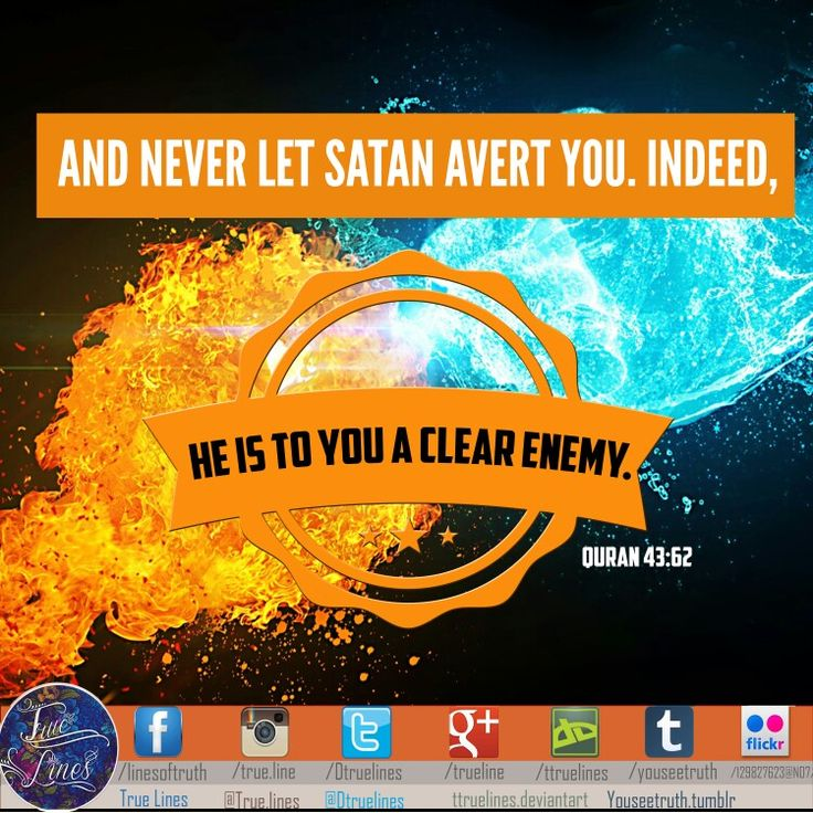 And never let satan avert you. Indeed, he is to you a clear enemy.. #reminder #quran #muslimpost #artwork #design #art #ideas
