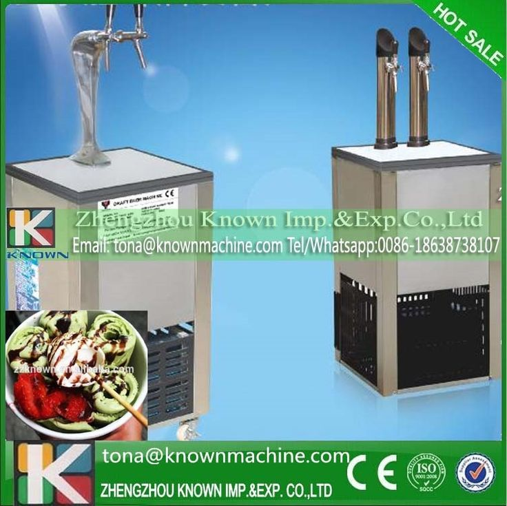 960.06$  Buy here - http://alii0o.worldwells.pw/go.php?t=32753367405 - 10% discount commercial beer dispensing system for sale with CFR price