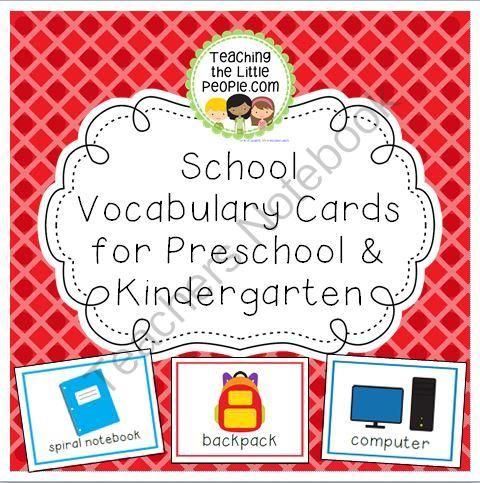 School-Themed Vocabulary Cards from TeachingtheLittlePeople on TeachersNotebook.com -  (8 pages)  - Increase language skills in your classroom by using these School vocabulary cards.  Each  of the 30 cards is 5.5� wide and 4.125� tall (one-fourth of a regular sheet of paper).  Just copy and use!