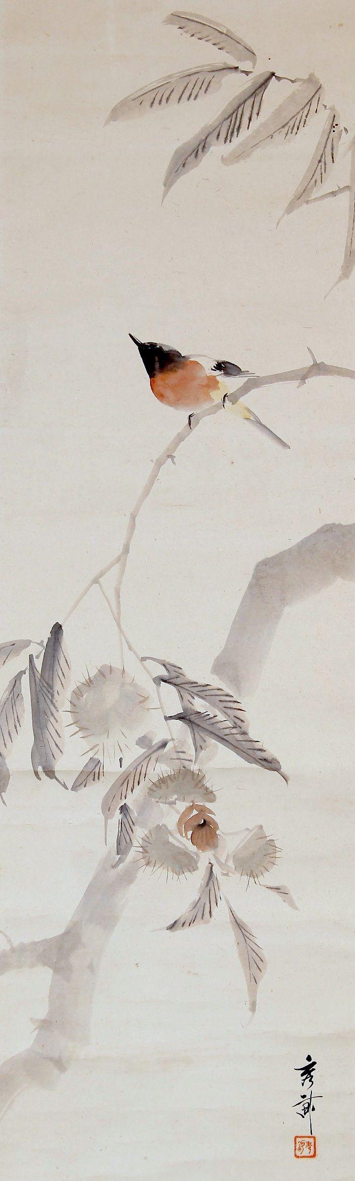 Ikegami Shuho 池上秀畝 (1874-1944), one of three kachoga scrolls, detail.