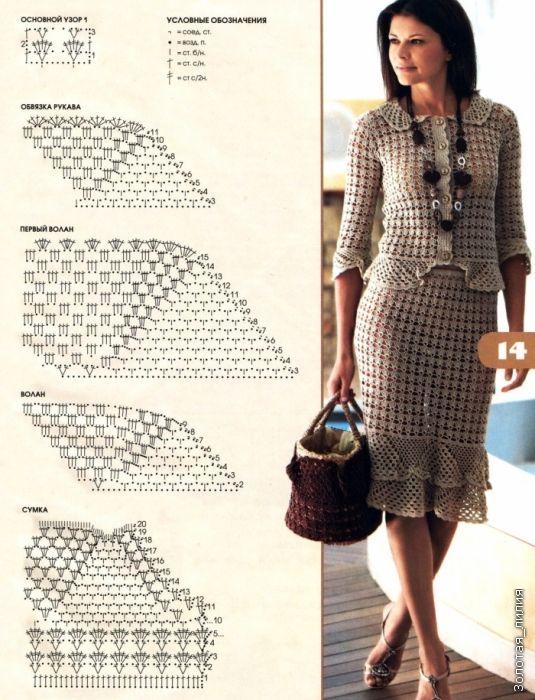 Inspirações de Croche com Any Lucy: Conjunto
