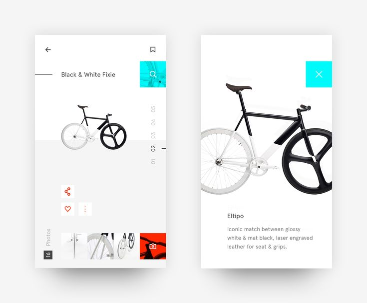 Black white bike interface