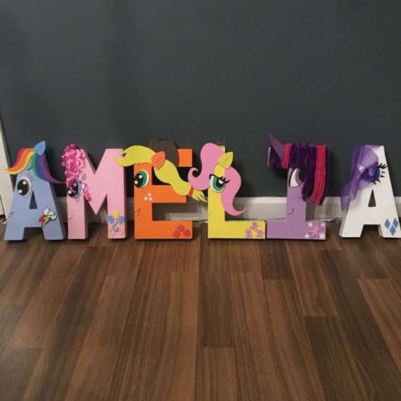 My little pony hand-decorated letters