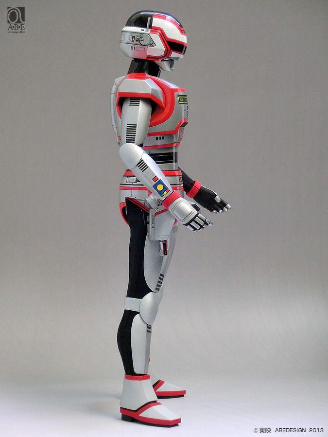 jaspion-kit-4 Mais