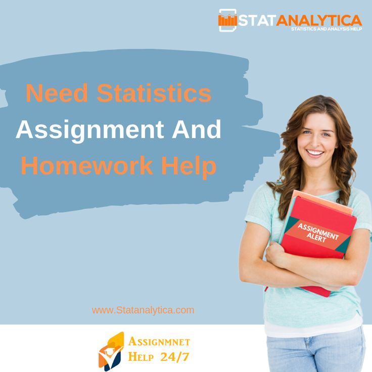 Homework doesn't help statistics