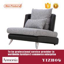 Armonia nueva sala de estar de moda moderna de tela 1P curvado sofá