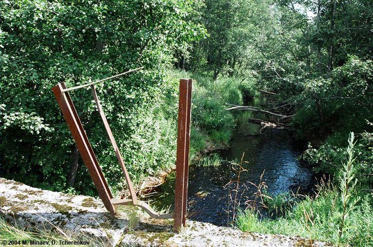 Мост через Сокилов ручей