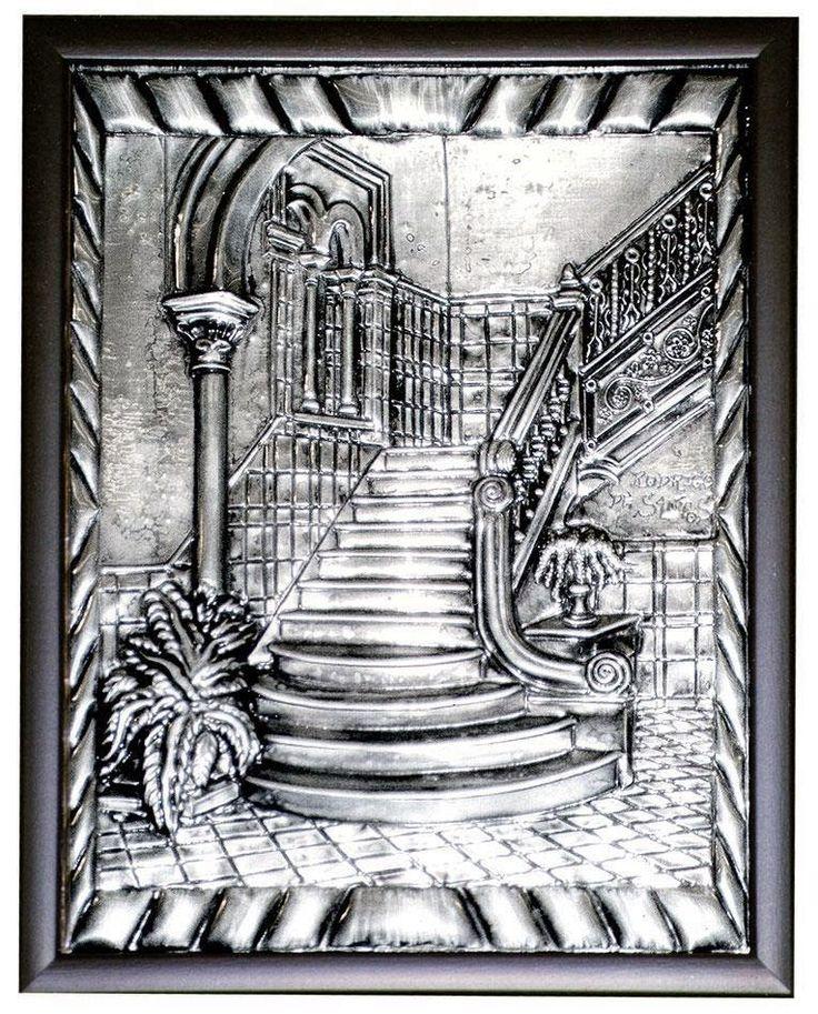 ArteyMetal: Escaleras 1