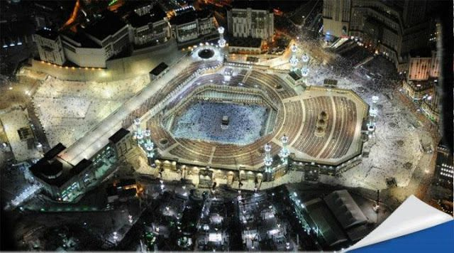 masjid-al-harame28093saudi-arabia-3.jpg (640×356)
