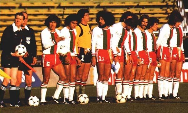 el mundial 1978: