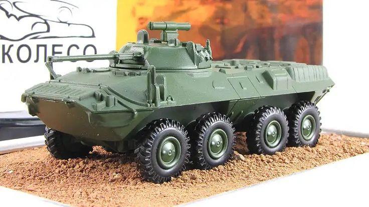 Русские танки, журнал №40 с моделью БТР-90 Производитель ...