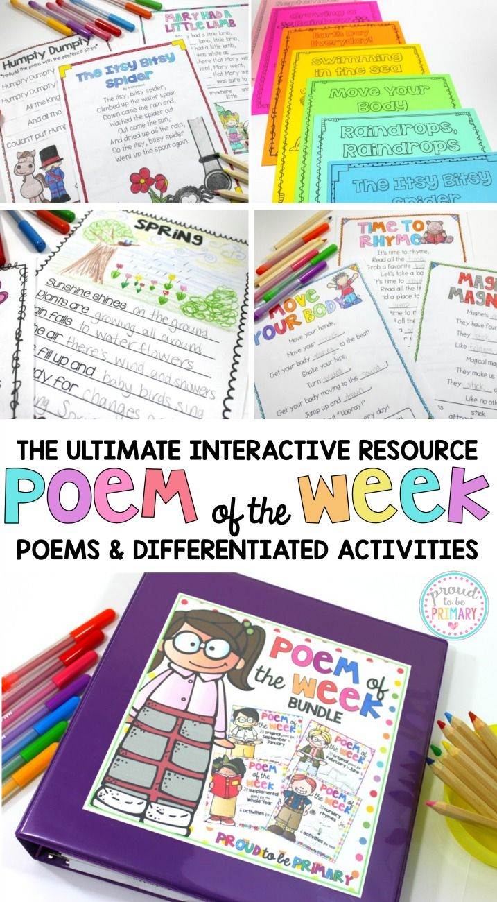 teaching poetry Did you mention teaching poetry writing introducing and teaching poetry writing is possibly one of my favorite genres to teach i adore seeing how my students grow as poets during our time learning and writing poetry.