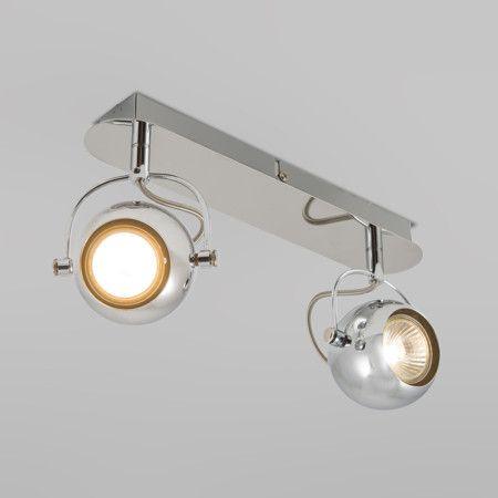 Spot Light Buell 2 Chrome