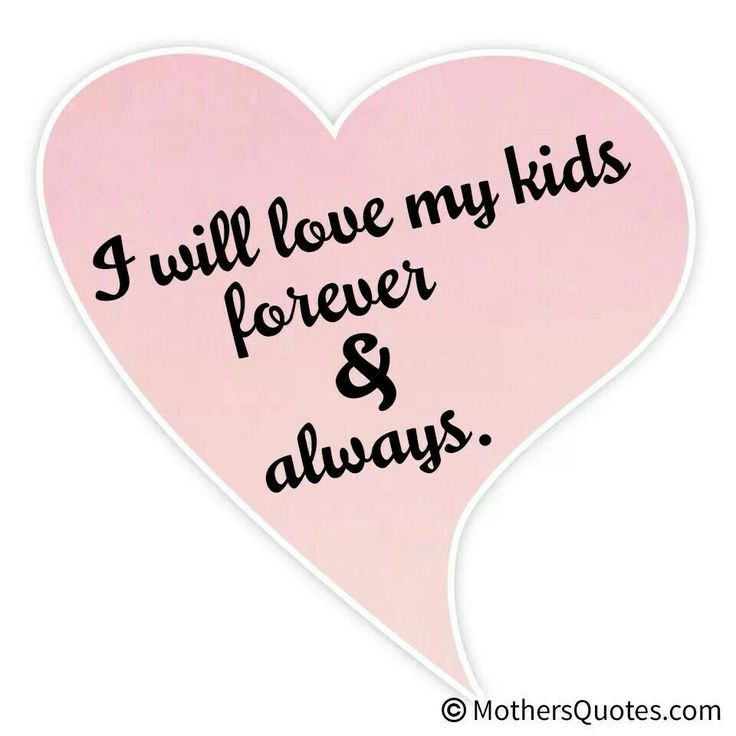 Mom To Daughter Quotes Mother And Daughter Quotes Single