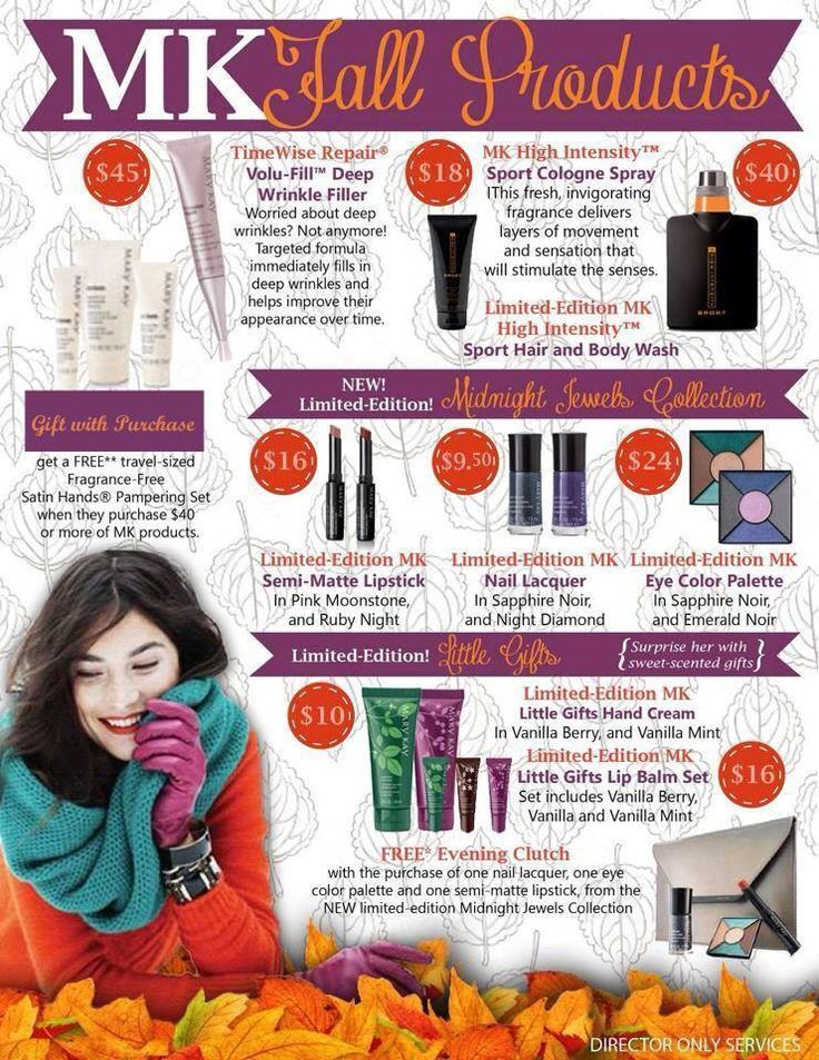 New Mary Kay products! Coming in early August! http://www.marykay.com/lisabarber68 Call or text 386-303-2400