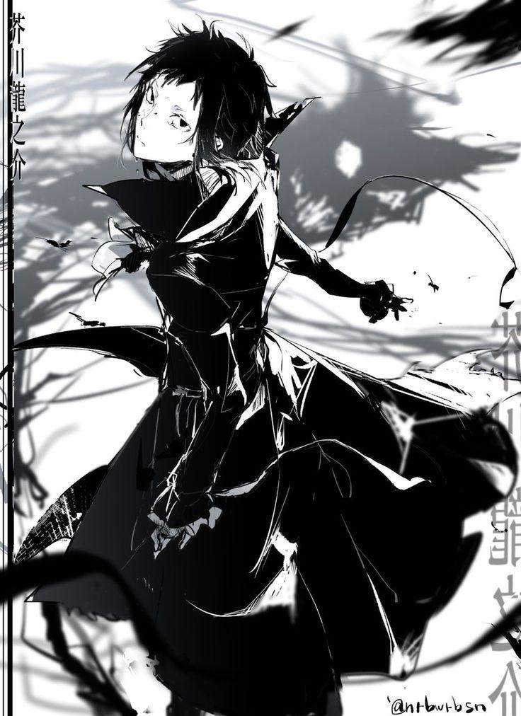 Akutagawa Ryuunosuke