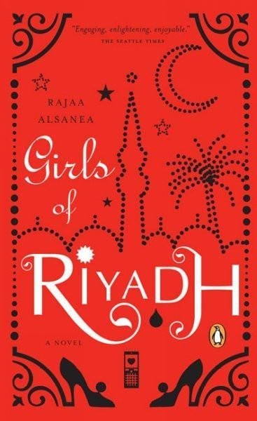 19 best livros que li images on pinterest literature livros and girls of riyadh fandeluxe Images