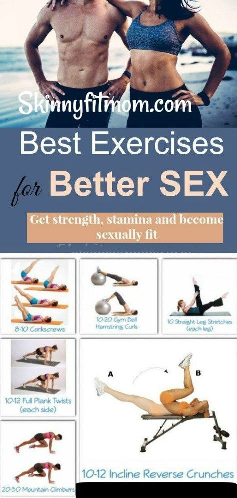For sex stamina to build How
