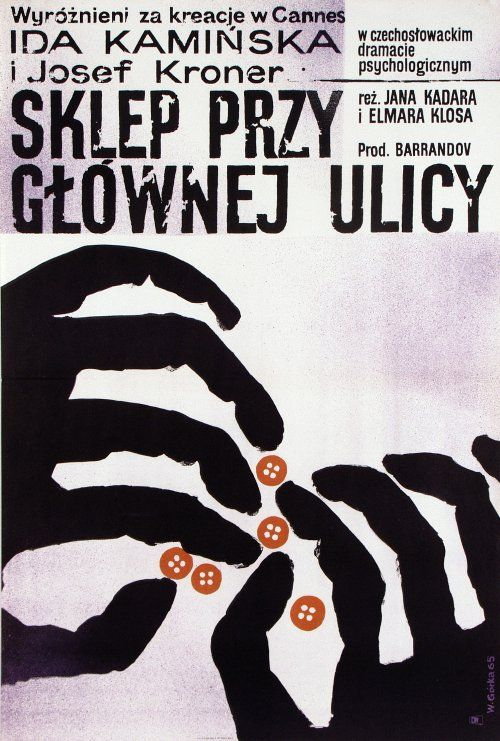 The Shop on Main Street, Polish Movie Poster