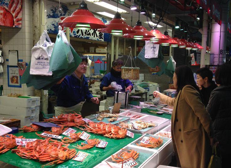 Kanazawa Oomi Market, Nov 2016