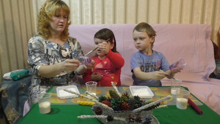 НОВОГОДНИЙ мастер-класс! Делаем красоту из шишек и соли! /New Year Maste...