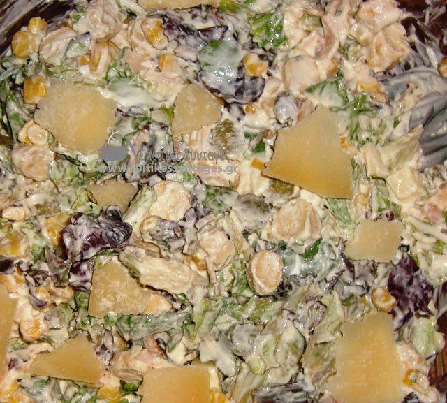 Σαλάτα του Καίσαρα, με μαρούλι, παρμεζάνα, σκόρδο, ελαιόλαδο και αντζούγιες