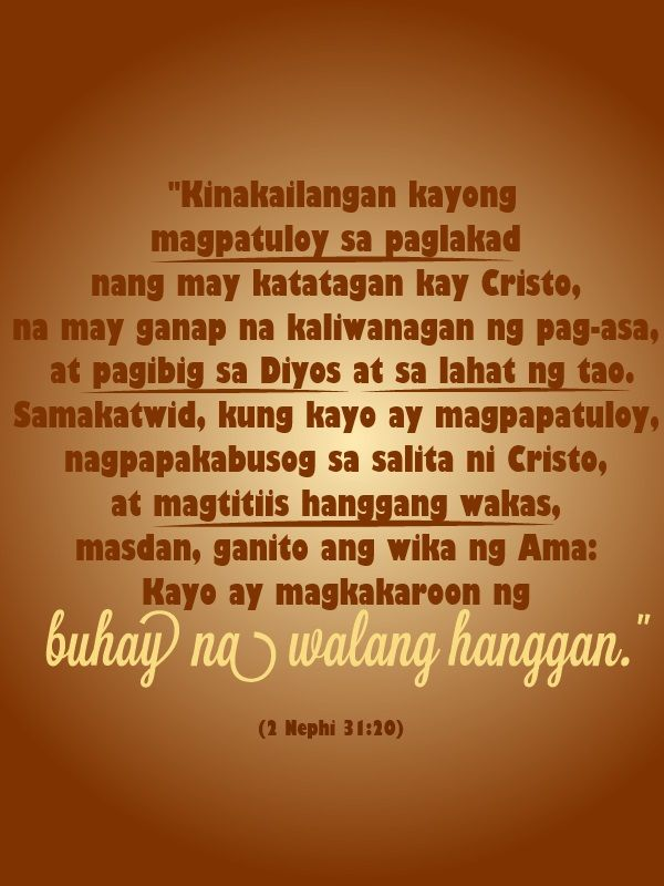 Tagalog Christian Quotes Inspirational Latterday Mommy: 113 Best Inspirational Tagalog Quotes Images On Pinterest