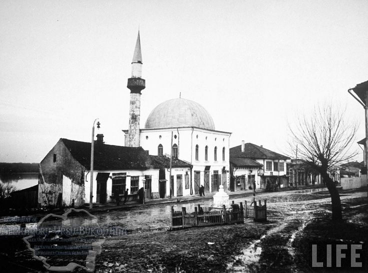 72.Turtucaia. Mosque on muddy street in main part of town.