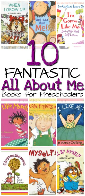 The perfect list of books for a fun All About Me preschool theme unit!