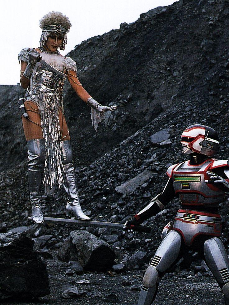 高畑 淳子さん『銀河魔女ギルザ(巨獣特捜ジャスピオン)』