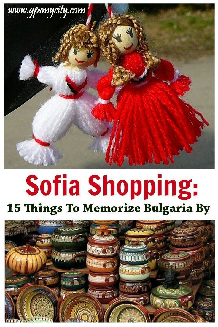 Are you traveling to Sofia, Bulgaria? Check out this shopping guide to discover 15 unique ideas on what local products to buy and where to find them!