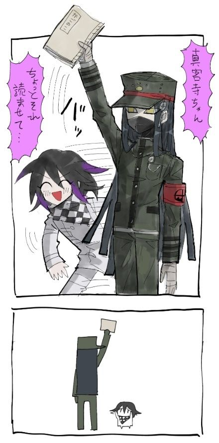 Kokichi Quotes : kokichi, quotes, YOu!?, ShoRt, Danganronpa,, Danganronpa, Funny,, Memes