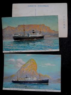 antigo e originais Post CardKasato Maru: navio que trouxe os primeiros japoneses ao Brasil:
