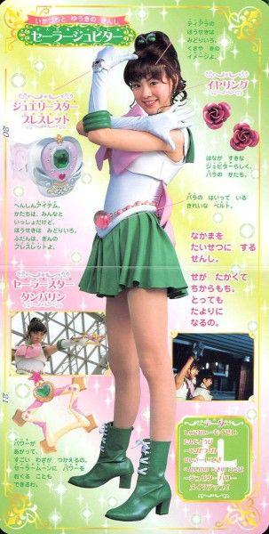 安座間美優 セーラームーン ジュピター Sailor Moon Jupiter