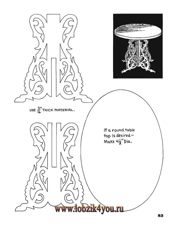 Художественное выпиливание .:. Classic Fretwork Scroll Saw Patterns (Sterling 1991 год)_84