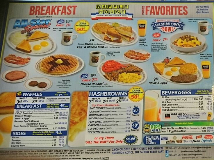 WAFFLE HOUSE Orlando morning menu