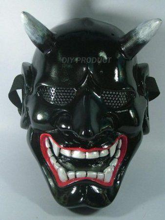 Amazon Com Black Kabuki Warrior Airsoft Mask And Prop