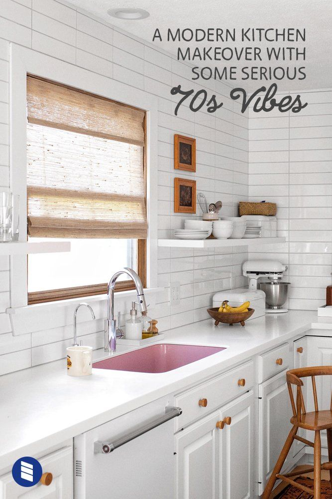 Before And After Dark Wood Kitchen Gets Makeover With Major 70s