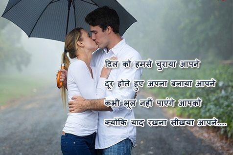 Dil Ko Hum Se रमटक शयर - Romantic Shayari   Best Romantic Shayari for Whatsapp Facebook GF BF Him her Husband Wife Latest Romantic Shayri Love Shayari Lover Romantic Shayari Very Romantic Shayari for Girlfriend Boyfriend  Best Romantic Shayari for Whatsapp Facebook GF BF Him her Husband Wife Latest Romantic Shayri Love Shayari Lover Romantic Shayari Very Romantic Shayari for Girlfriend Boyfriend