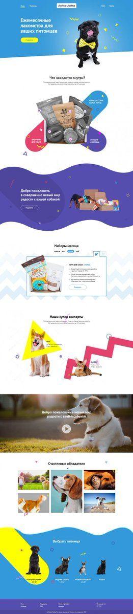 Инфографика от команды Go Designer, которая поможет вам разобраться с чувственным восприятием.