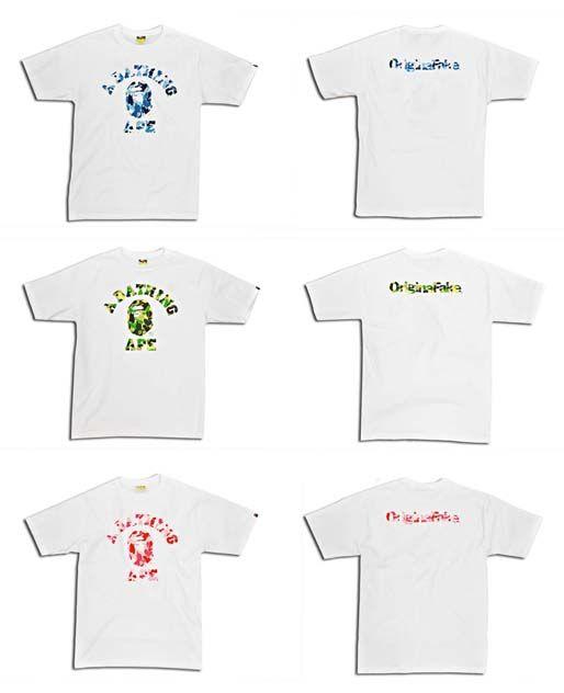 Bape x OriginalFake 5th Anniversary T-Shirts