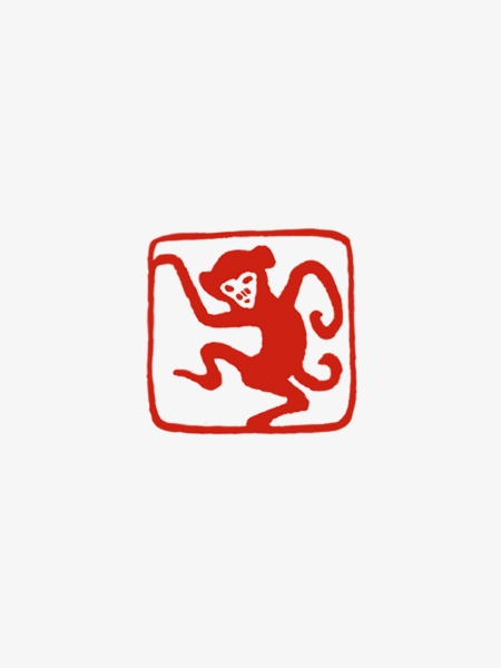 Master Uncle Liu - Monkey #Chinese Seal Carving