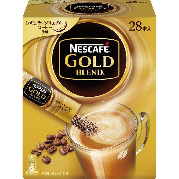 スティックコーヒー ネスレ日本 ネスカフェ ゴールドブレンド コーヒーミックス 砂糖 ミルク入り 1箱 28本入 Lohaco ロハコ ネスカフェ ネスレ日本 ブレンド